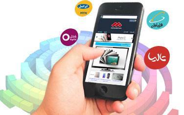 طراحی سایت شارژ موبایل